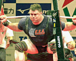 About Powerlifting | SA Powerlifting